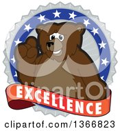 Clipart Of A Grizzly Bear School Mascot Character On An Excellence Badge Royalty Free Vector Illustration