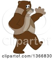 Clipart Of A Grizzly Bear School Mascot Character Walking And Waving Royalty Free Vector Illustration