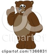 Clipart Of A Grizzly Bear School Mascot Character With An Idea Royalty Free Vector Illustration