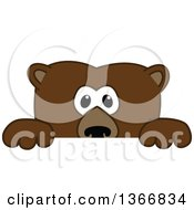 Clipart Of A Grizzly Bear School Mascot Character Looking Over A Sign Royalty Free Vector Illustration