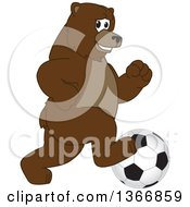 Clipart Of A Grizzly Bear School Mascot Character Playing Soccer Royalty Free Vector Illustration by Toons4Biz