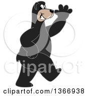 Clipart Of A Black Bear School Mascot Character Walking And Waving Royalty Free Vector Illustration by Toons4Biz