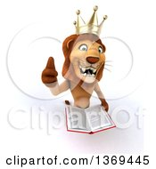 Clipart Of A 3d Lion King Holding Up A Thumb And A Book On A White Background Royalty Free Illustration