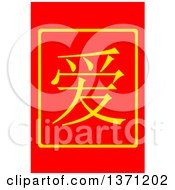 Gold Chinese Symbol LOVE On A Red Background