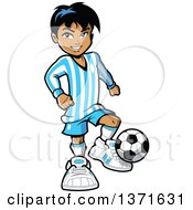 Clipart Of A Hispanic Boy Playing Soccer Royalty Free Vector Illustration