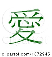 Green Chinese Symbol LOVE On A White Background
