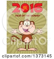 Cartoon Clipart Of A Happy Monkey Mascot With Open Arms Under New Year 2016 Text On Green Rays And Dots Royalty Free Vector Illustration by Hit Toon