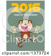 Cartoon Clipart Of A Rich Monkey Holding Cash And Jumping With 2016 Year Of The Monkey Text On Green Royalty Free Vector Illustration