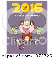 Cartoon Clipart Of A Rich Monkey Holding Cash And Jumping With 2016 Year Of The Monkey Text On Purple Royalty Free Vector Illustration