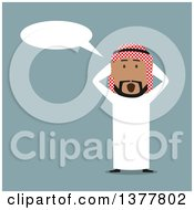 Clipart Of A Flat Design Arabian Business Man Looking Shocked On Blue Royalty Free Vector Illustration