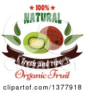 Clipart Of A Kiwi Fruit Food Design With Text Royalty Free Vector Illustration