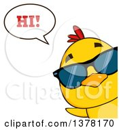 Poster, Art Print Of Yellow Chick Wearing Sunglasses Peeking Around A Corner And Saying Hi
