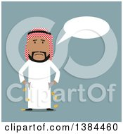 Clipart Of A Flat Design Broke Arabian Business Man Turning Out His Pockets On Blue Royalty Free Vector Illustration by Vector Tradition SM