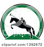 Clipart Of A Silhouetted Horseback Man On A Leaping Polo Horse Royalty Free Vector Illustration by Vector Tradition SM
