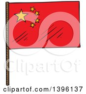 Clipart Of A Sketched Chinese Flag Royalty Free Vector Illustration
