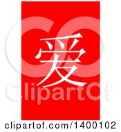 White Chinese Symbol LOVE On A Red Background