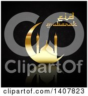 Clipart Of A Eid Mubarak Background With A Silhouetted Mosque And Text Royalty Free Vector Illustration