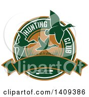 Clipart Of A Duck Hunting Design Royalty Free Vector Illustration by Vector Tradition SM