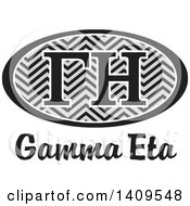 Poster, Art Print Of Grayscale College Gamma Eta Sorority Organization Design
