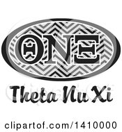 Poster, Art Print Of Grayscale College Theta Nu Xi Sorority Organization Design