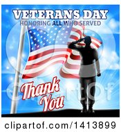 Clipart Of A Black Silhouetted Solder Saluting Over An American Flag And Sky With Text Royalty Free Vector Illustration by AtStockIllustration