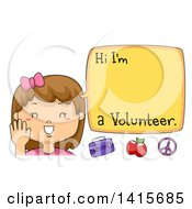 Clipart Of A Brunette White Girl Introducing Herself As A Volunteer Royalty Free Vector Illustration by BNP Design Studio