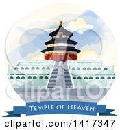 Clipart Of The Temple Of Heaven In China Royalty Free Vector Illustration by Vector Tradition SM