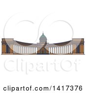 Clipart Of A Russian Landmark Kazan Cathedral Royalty Free Vector Illustration