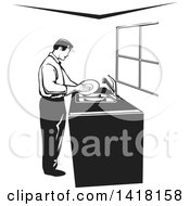 Clipart Of A Black And White Man Washing Dishes Royalty Free Vector Illustration