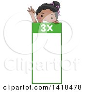 Clipart Of A Happy African School Girl Over A 3 Times Table Royalty Free Vector Illustration