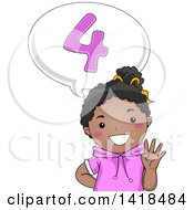 Clipart Of A Happy African School Girl Counting And Saying Number 4 Royalty Free Vector Illustration