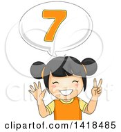 Clipart Of A Happy Asian School Girl Counting And Saying Number 7 Royalty Free Vector Illustration