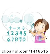 Clipart Of A Brunette Caucasian Girl Blowing Math Bubbles Royalty Free Vector Illustration