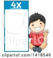 Happy Asian School Boy By A Number 4 Times Table
