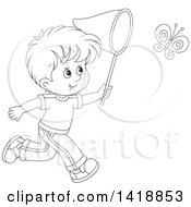 Clipart Of A Cartoon Black And White Lineart Happy Boy Chasing A Butterfly With A Net Royalty Free Vector Illustration
