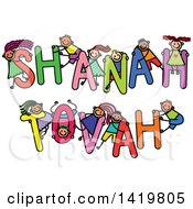 Clipart Of A Doodled Sketch Of Children Playing On The Words Shanah Tovah Royalty Free Vector Illustration