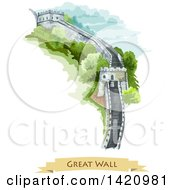 Clipart Of A Watercolor Styled View Of The Great Wall Of China Royalty Free Vector Illustration