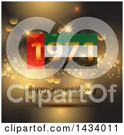 Clipart Of A United Arab Emirates Happy National Day Design Over Gold Flares Royalty Free Vector Illustration
