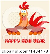 Happy New Year Greeting Under A Chicken Rooster Bird On Halftone