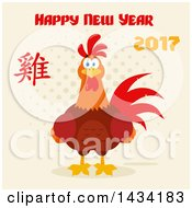 Happy New Year 2017 Greeting Over A Chicken Rooster Bird On Halftone