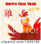 Flat Design Style Clipart Of A Happy New Year 2017 Greeting Over A Chicken Rooster Bird On Halftone Royalty Free Vector Illustration by Hit Toon