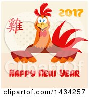 Flat Styled Rooster With A Happy New Year 2017 Greeting Over Halftone