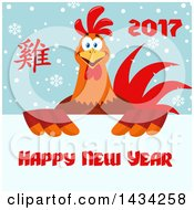 Flat Styled Rooster With A Happy New Year 2017 Greeting Over Snowflakes