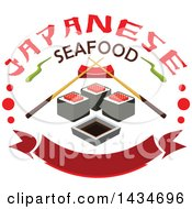 Clipart Of A Sushi Roll With Red Caviar Soy Sauce And Chopsticks On A Rest With Text Wasabi And A Banner Royalty Free Vector Illustration
