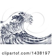 Clipart Of A Vintage Engraved Japanese Styled Ocean Wave Royalty Free Vector Illustration by AtStockIllustration
