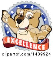 Lion Cub School Mascot Character On An Excellence Badge