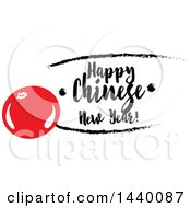Clipart Of A Happy Chinese New Year Design With A Mandarin Orange Royalty Free Vector Illustration by Vector Tradition SM