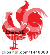 Clipart Of A Happy Chinese New Year Design With A Rooster Royalty Free Vector Illustration by Seamartini Graphics