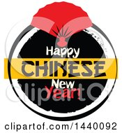 Clipart Of A Happy Chinese New Year Design With A Hand Fan Royalty Free Vector Illustration by Vector Tradition SM