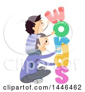 Clipart Of A Happy Brunette By On His Dads Shoulders Speling WORDS Royalty Free Vector Illustration